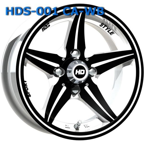 HDS 001