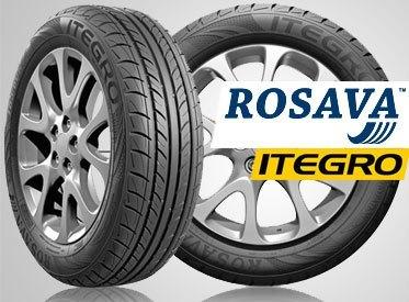 Росава Itegro 175/65 R14 82H