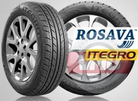 Росава Itegro 215/65 R16 98V